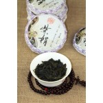 Purple Wild raw Puerh Tea 2012 year old