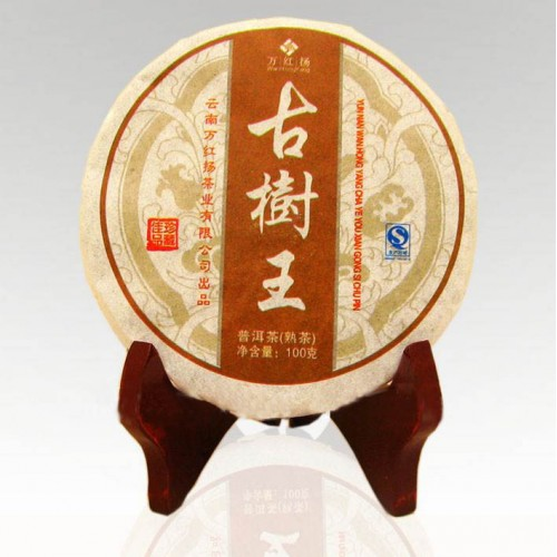 "Yunan Puer ""Red Young"""