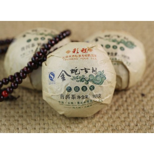 Chinese Raw Pu er Tea/Puerh Cha Old Tree Puer Spring Tea