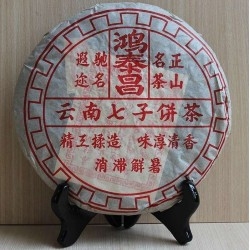 Yunnan Puerh Tea Cake Cooked Riped Black Tea Organic HongTaiChang Year 2001