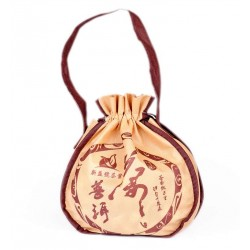Puer tuo cha the Gift